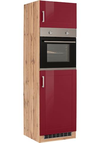 HELD MÖBEL Backofen/Kühlumbauschrank »Tinnum«, 60 cm breit, 200 cm hoch, Metallgriffe,... kaufen