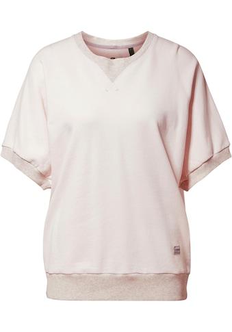 G - Star RAW Sweater »Jasmar« kaufen