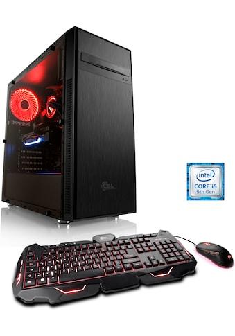 CSL Gaming-PC »HydroX V5111 Wasserkühlung« kaufen