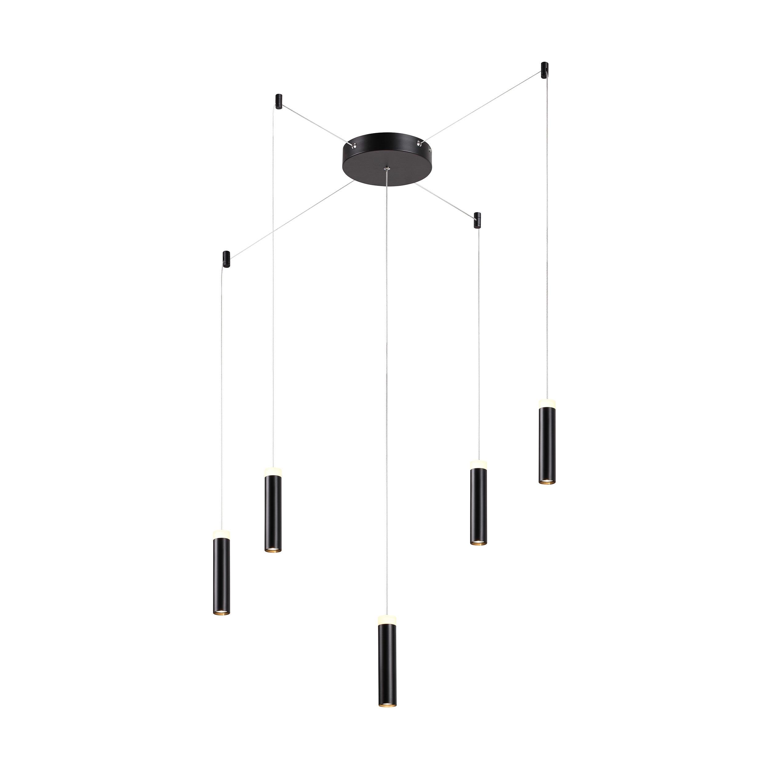 Brilliant Leuchten Limas LED Pendelleuchte 5flg schwarz