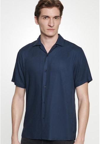 seidensticker Businesshemd »Shaped«, Shaped Kurzarm Reverskragen Uni kaufen