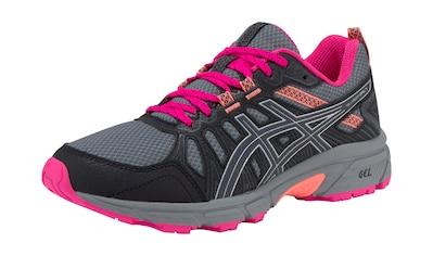 Laufschuhe für Damen im BAUR Online Shop kaufen
