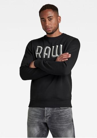 G-Star RAW Sweatshirt »3D Raw. sw-Ashor« kaufen