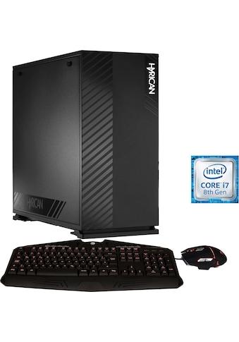 Hyrican »Alpha 6389« Gaming - PC (Intel®, Core i7, RTX 2080 Ti, Wasserkühlung) kaufen