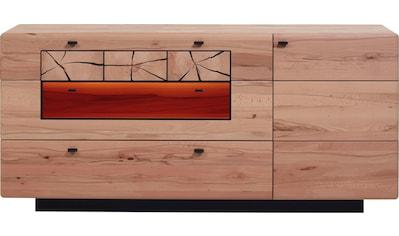 HARTMANN Sideboard »KVIK«, Modell 4181, Breite 182 cm, mit 1 Tür, 2 Schubkästen und 1... kaufen