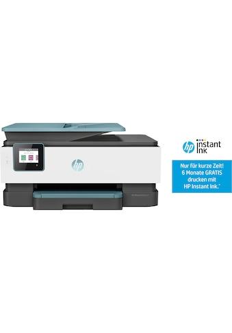 HP Multifunktionsdrucker »OfficeJet Pro 8025 All-in-One Printer« kaufen