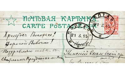 queence Holzbild »Vintage-Brief«, 40x80 cm kaufen