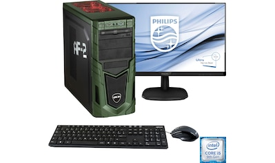 Hyrican »Military SET1984« Gaming - PC - Komplettsystem (Intel, Core i5, NVIDIA GeForce RTX 2060 SUPER) kaufen
