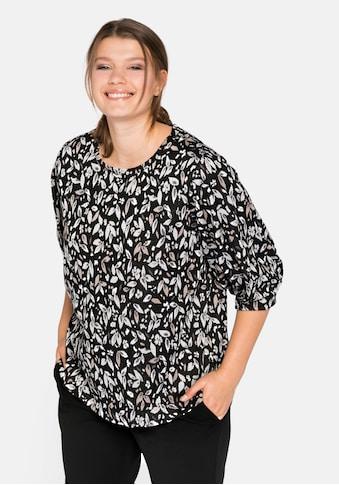 Sheego Sweatshirt, mit floralen Jacquardmuster kaufen