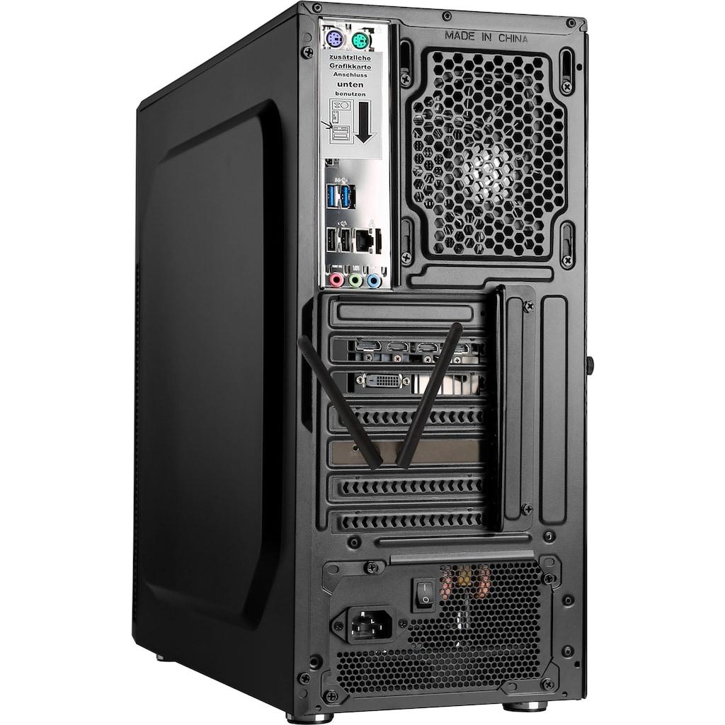 CSL Gaming-PC »HydroX V5111 Wasserkühlung«