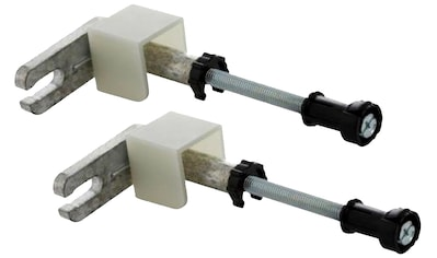 GEBERIT Set: Wand - WC - Befestigung »Duofix«, Bausatz kaufen