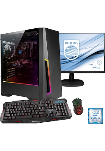 Hyrican »Pandora SET2048« Gaming - PC (Intel, Core i5, GeForce) kaufen