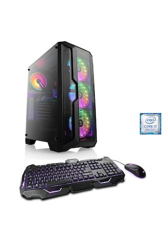 CSL »HydroX T5311 Wasserkühlung« Gaming - PC (Intel, Core i7, GTX 1650, Wasserkühlung) kaufen