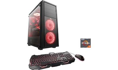 CSL Gaming-PC »HydroX T8752 Wasserkühlung« kaufen