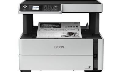 Epson »EcoTank ET - M2170« Multifunktionsdrucker (LAN (Ethernet),WLAN (Wi - Fi)) kaufen
