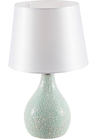 Nino Leuchten Tischleuchte »SUSA«, E14, Metallsockel in Mosaikoptik, Stoffschirm kaufen