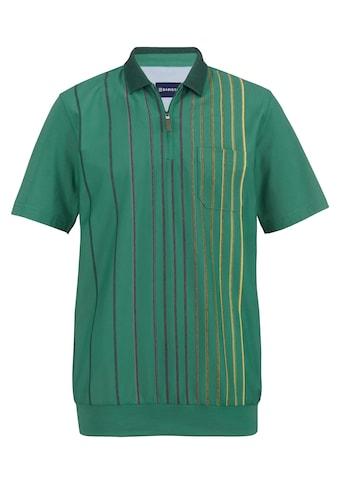 Babista Kurzarmshirt, mit hervorragenden Materialeigenschaften kaufen