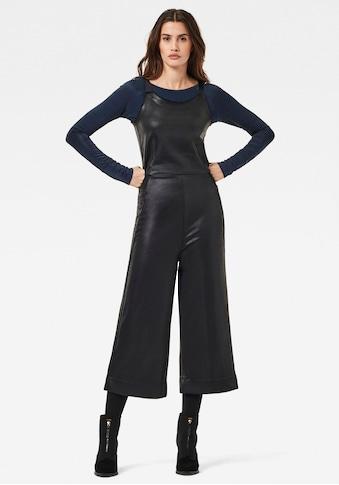 G-Star RAW Jumpsuit »Glossy Sweat Jumpsuit«, mit glänzender Optik kaufen