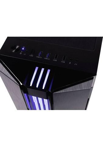 CAPTIVA »G29IG 20V2« Gaming - PC (Intel®, Core i9, RTX 3090, Luftkühlung) kaufen