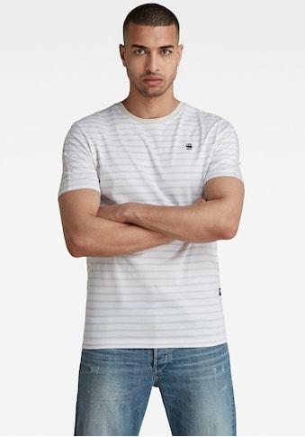 G-Star RAW Rundhalsshirt »Korpaz stripe gr slim r t« kaufen