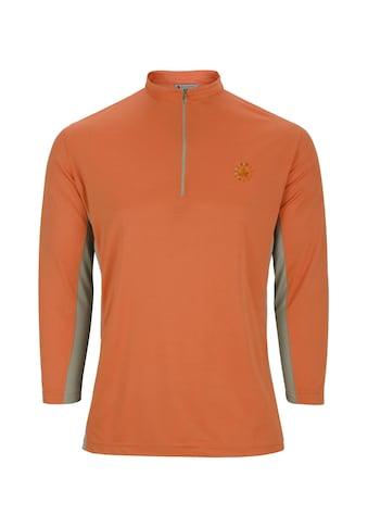 AHORN SPORTSWEAR Funktions Zip - Shirt mit kleinem Stehkragen kaufen