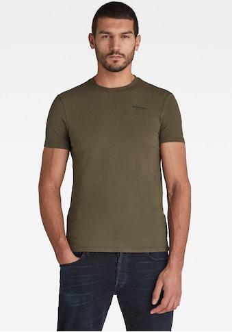 G-Star RAW Rundhalsshirt »Slim Base r T-Shirt« kaufen