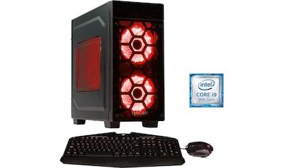 Hyrican »Striker 6452 red« Gaming - PC (Intel, Core i9, RTX 2070 SUPER) kaufen