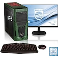 Hyrican »Military Gaming 6425« PC-Komplettsystem (Intel, Core i9)