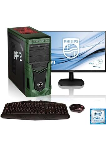 Hyrican »Military Gaming 6425« PC - Komplettsystem (Intel, Core i9) kaufen