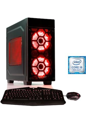 Hyrican »Striker 6505« Gaming - PC (Intel, Core i9, RTX 2080 Ti, Luftkühlung) kaufen