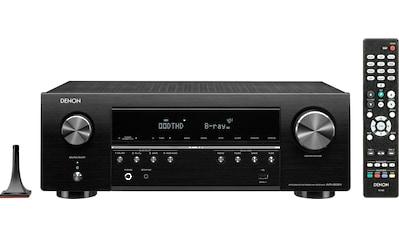 Denon »AVR - S650H« 5.2 AV - Receiver (Bluetooth, WLAN, LAN (Ethernet)) kaufen