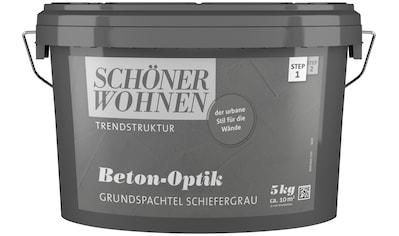 SCHÖNER WOHNEN-Kollektion Spachtelmasse »Beton-Optik Grundspachtel schiefergrau«, 5 kg kaufen