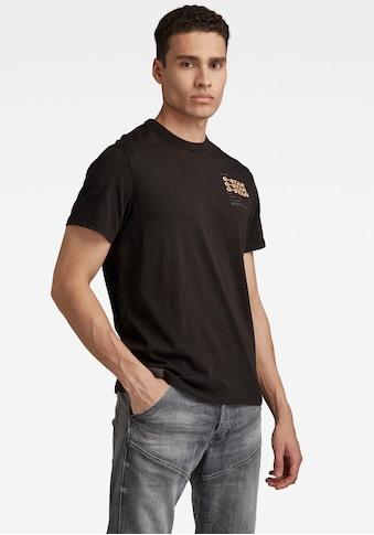 G-Star RAW Rundhalsshirt »Big back graphic Tee« kaufen