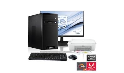 Hyrican »Home - Office SET1897« PC - Komplettsystem (AMD, Ryzen 5) kaufen