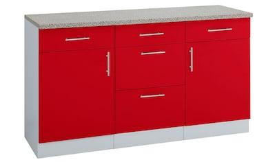 Küchenschränke | Küchenschrank günstig online kaufen | BAUR