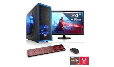 CSL Gaming PC Set | Ryzen 5 3400G | Vega 11 | 16 GB RAM | SSD | TFT »Sprint T8584 Windows 10« kaufen