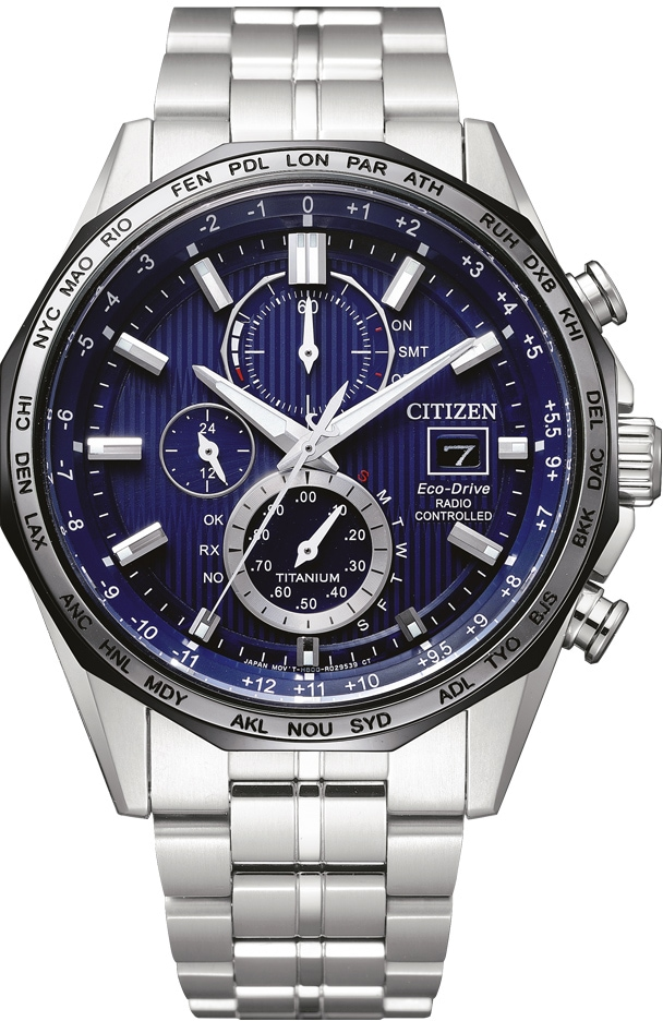 citizen -  Funkchronograph AT8218-81L