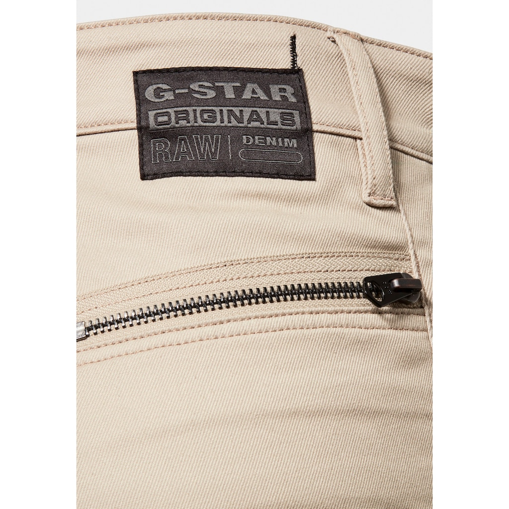 G-Star RAW Cargohose »High G-Shape Cargo Skinny Hose«, tiefe Pattentaschen m. verdeckten Druckknöpfen an den Oberschenkeln