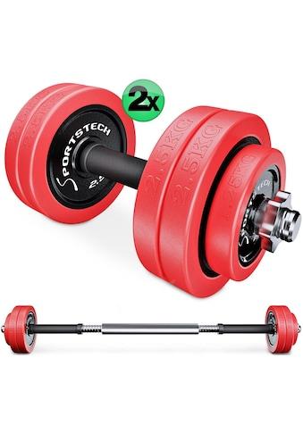 Sportstech Hantel-Set, 20 kg, (Set, 23 tlg., mit Kurz- und Langhantelstange) kaufen
