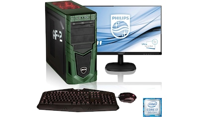 Hyrican »Military Gaming 6459« PC - Komplettsystem (Intel, Core i7) kaufen