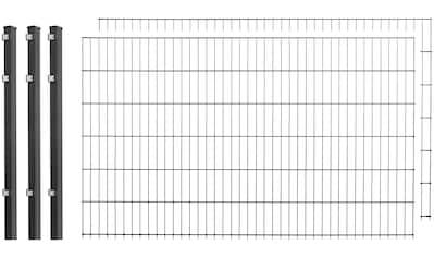 Doppelstabmattenzaun , 2 Stk., LxH: 4x1,2 m, anthrazit kaufen