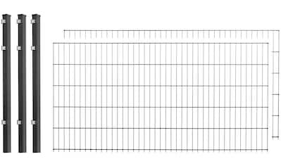 Doppelstabmattenzaun , 2 Stk., LxH: 4x1 m, anthrazit kaufen