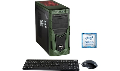 Hyrican »Military Gaming 6457« Gaming - PC (Intel®, Core i5, RTX 2080 SUPER) kaufen