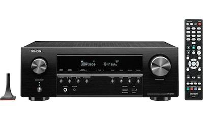 Denon »AVR - S750H« 7.2 AV - Receiver (Bluetooth, WLAN, LAN (Ethernet)) kaufen