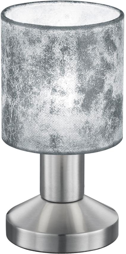 TRIO Leuchten,LED Tischleuchte GARDA