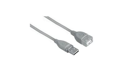 Hama Kabel USB 2.0 Verlängerung, 3m, Verlängerungskabel »geschirmt, grau« kaufen