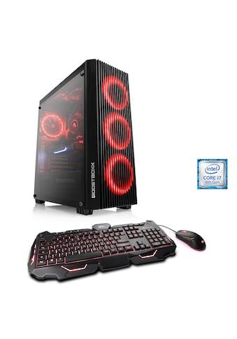 CSL Gaming-PC »HydroX T5312 Wasserkühlung« kaufen