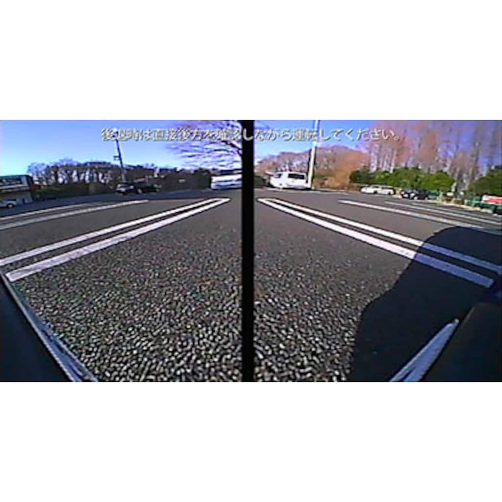 Kenwood Rückfahrkamera »CMOS320«