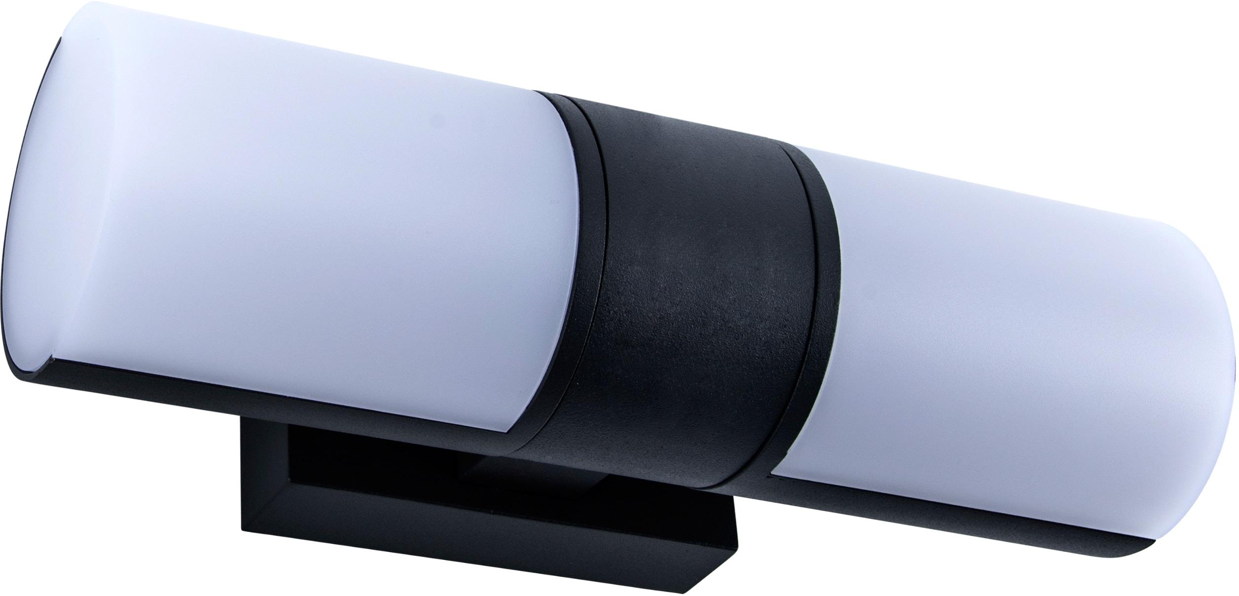 LUTEC LED Außen-Wandleuchte CYRA 5198101012, LED-Modul, 1 St., Warmweiß