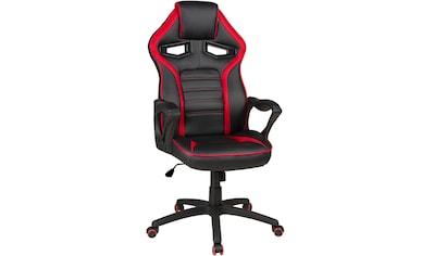 "Duo Collection Gaming Chair ""Splash"" kaufen"